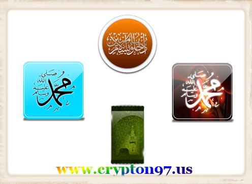 496 x 363 · 27 kB · jpeg, Quran Quran-Shadow Sigada Sigada-Pri 7ijab ...