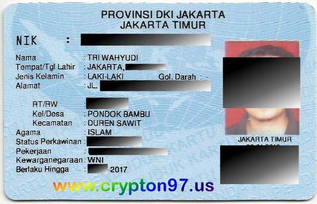 Hari ini e-KTP telah jadi dan di terima meski harus membayar Rp 10.000 ( Sepuluh Ribu Rupiah ) per KTP :(